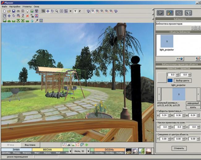 Программа для ландшафтного дизайна X-Designer