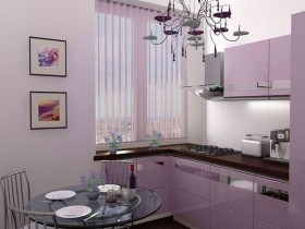 Small colorful kitchen
