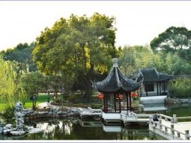 Chinese landscape design