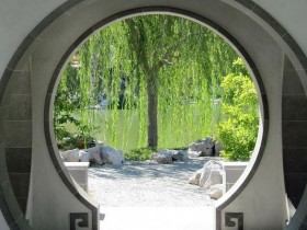 Arch in the Chinese garden style