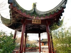 The Chinese-style pavilion