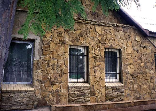 Луганский камень в ландшафтном дизайне