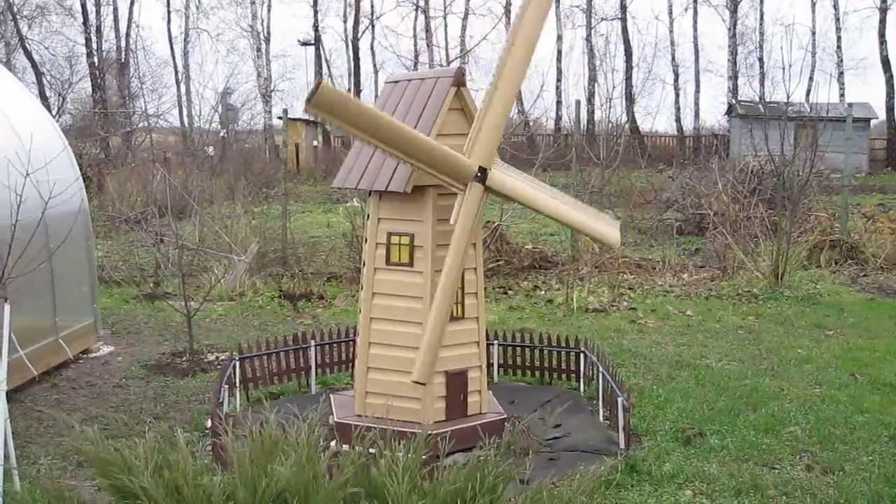 Как сделать мельницу в огород 45