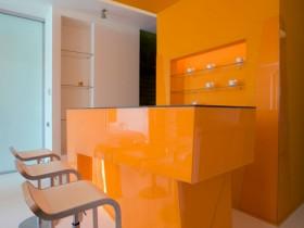 The orange bar in kitchen