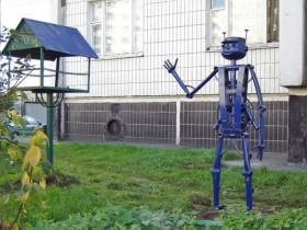 Metal Scarecrow