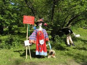 Bright Scarecrow