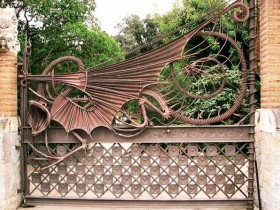 Design metal gates