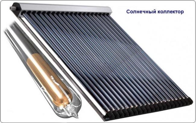 Модуль солнечного коллектора