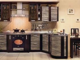 Modern design large kitchen