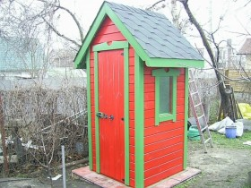 Red green country toilet