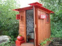Country toilet in Chinese style
