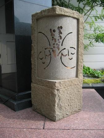 Малая архитектурная форма для японского сада камней