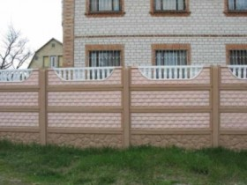 Concrete fence for a suburban area