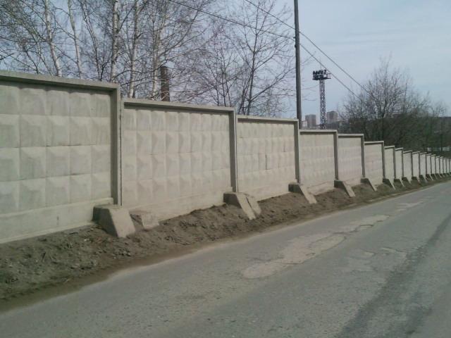 Ограждение из бетонных плит